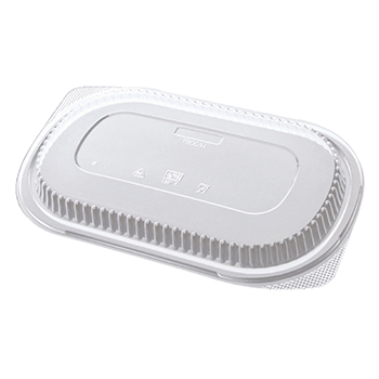 50 pcs lids for deli-food containers 240x155x15 mm 14,9 g PP transparent 14,900g